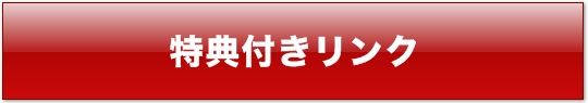 AV女優ミュウが教えるレズの指技(男性向けSEXテクニック)